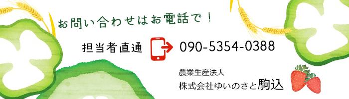 contact_bnr